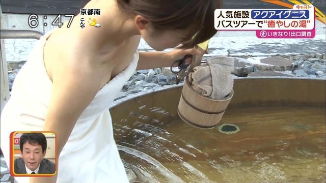 【温泉キャプ画像】谷間がエロすぎるタレントさん達の温泉レポww 17
