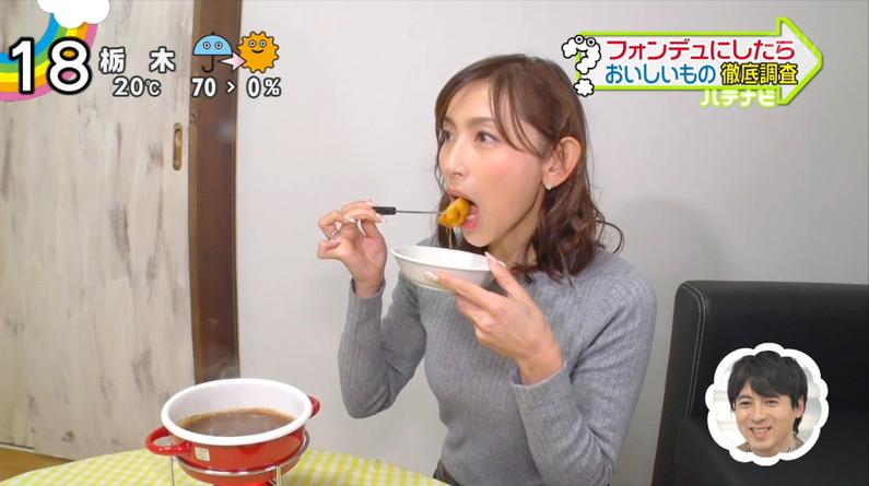 【疑似フェラキャプ画像】やらしい顔しながら食レポするタレントさん達っていったい何考えてるんでしょうね?w 18