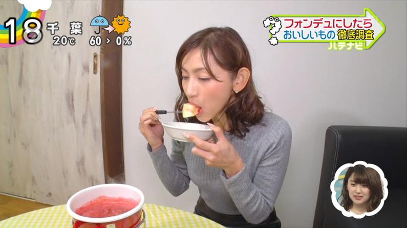 【疑似フェラキャプ画像】やらしい顔しながら食レポするタレントさん達っていったい何考えてるんでしょうね?w 22