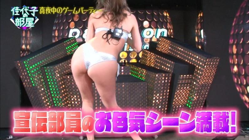 【お尻キャプ画像】テレビに映ったくそエロいお尻の美女達ww 05