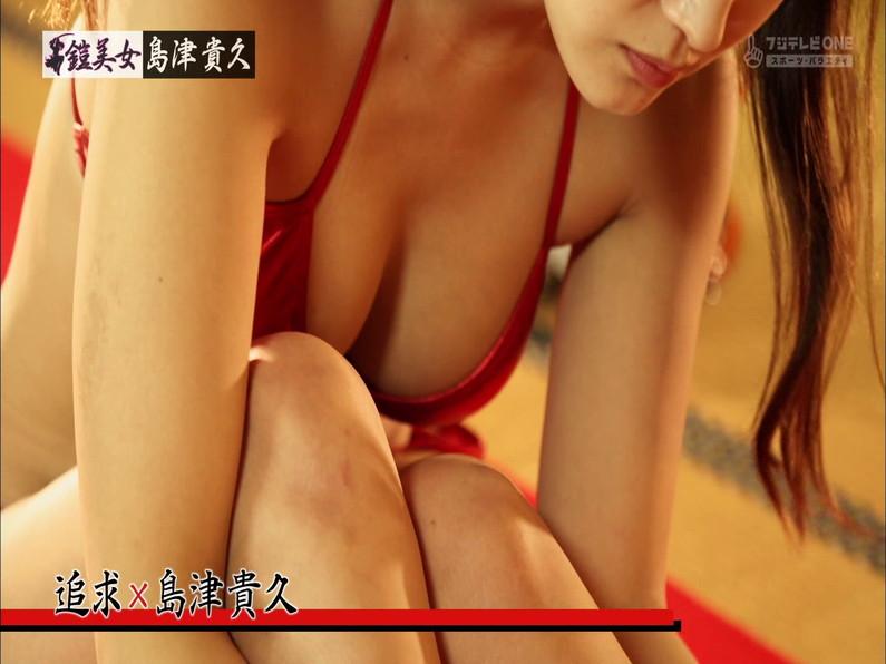 【水着キャプ画像】鎧美女とか言う番組で鎧の中から巨乳のビキニ着た美女が現れたw 24