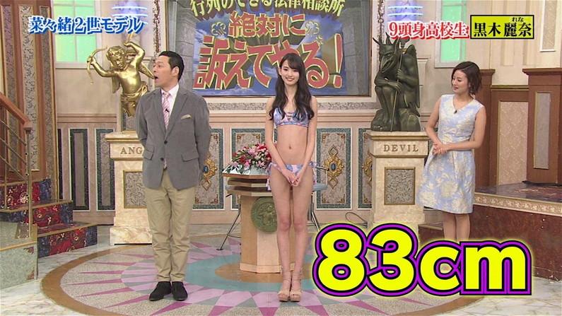 【水着キャプ画像】テレビに映るビキニ美女達のオッパイがこぼれそうww 08