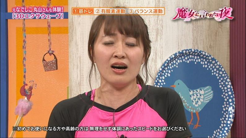 【イキ顔キャプ画像】「ぁんっ!」って吐息が思わず聞こえてきそうなやらしい顔したタレント達w 21
