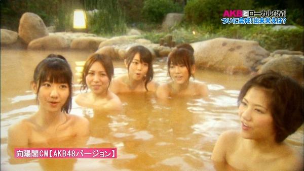 【温泉キャプ画像】タレント達の入浴シーンでハミ乳しまくりw 12