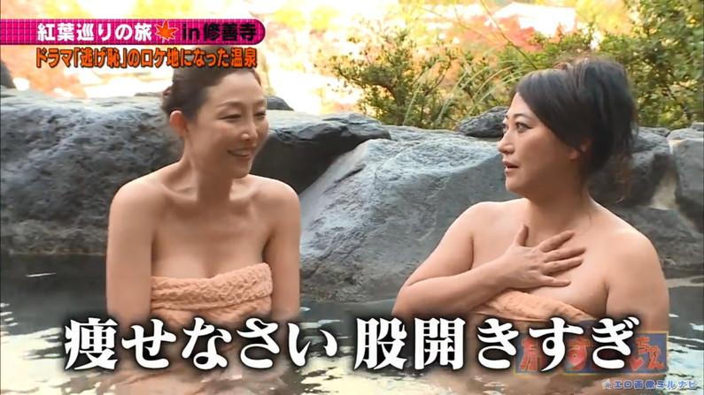 【温泉キャプ画像】タレント達の入浴シーンでハミ乳しまくりw 23