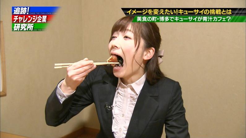 【疑似フェラキャプ画像】大きな口空けてやらしい顔しながら食レポしてるタレント達w 16