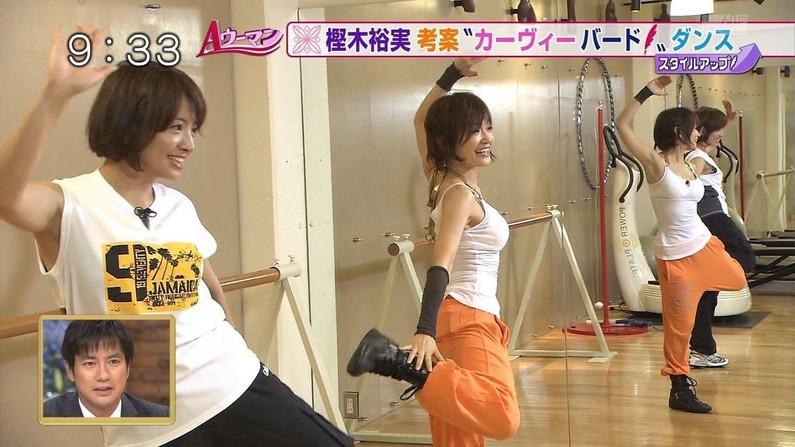 【脇キャプ画像】脇マンコと呼ばれてもおかしくないタレント達のエロい脇w 17