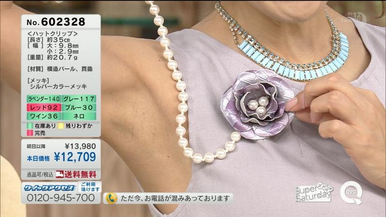 【脇キャプ画像】脇マンコと呼ばれてもおかしくないタレント達のエロい脇w 22