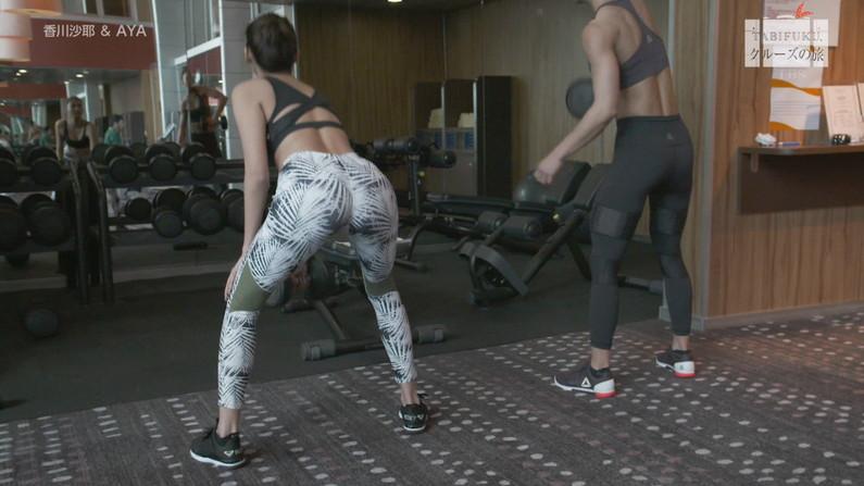 【お尻キャプ画像】ピッタリしたズボン履いてエロいお尻のライン丸出しのタレント達w 14