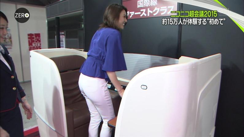 【お尻キャプ画像】ピッタリしたズボン履いてエロいお尻のライン丸出しのタレント達w 24