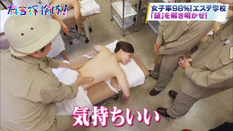【エステキャプ画像】テレビでエステ受けてるタレント達のはみ出す横乳がヤバいw 08