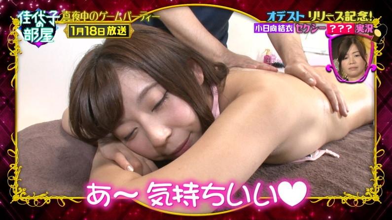 【エステキャプ画像】テレビでエステ受けてるタレント達のはみ出す横乳がヤバいw 09