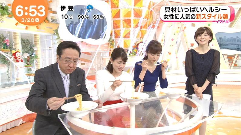 【疑似フェラキャプ画像】疑似フェラしてるように食レポしてるタレント達w 18