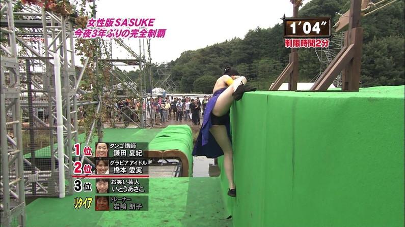 【ハプニングキャプ画像】お股広げすぎたタレント達がマンコ見えかけてるw 14