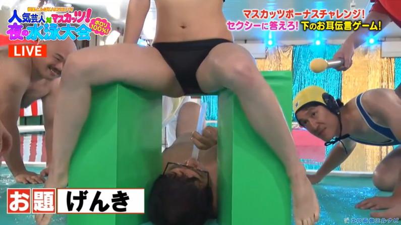 【ハプニングキャプ画像】お股広げすぎたタレント達がマンコ見えかけてるw 20