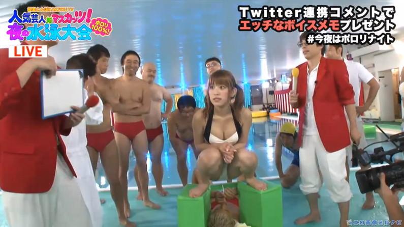 【ハプニングキャプ画像】お股広げすぎたタレント達がマンコ見えかけてるw 22