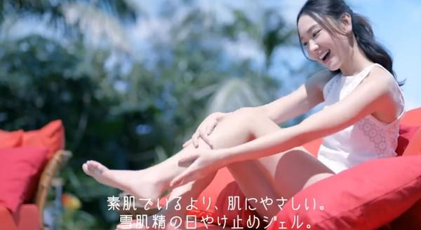 【足裏キャプ画像】こんな美人なタレントさんの足の裏で足こきされてみたいなw 20