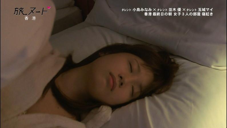 【寝顔キャプ画像】マジでタレントさん達の寝顔って可愛いですよねw
