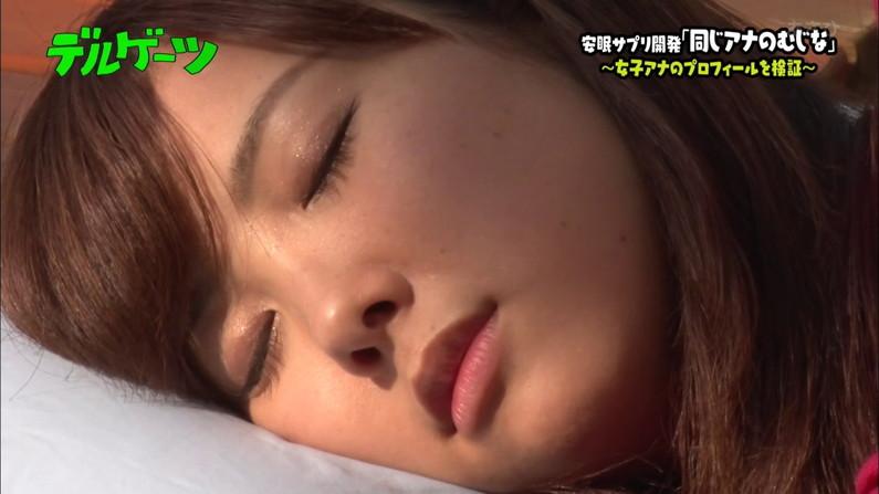【寝顔キャプ画像】マジでタレントさん達の寝顔って可愛いですよねw 14