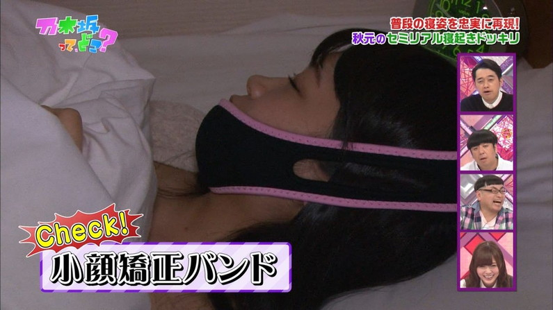 【寝顔キャプ画像】マジでタレントさん達の寝顔って可愛いですよねw 21