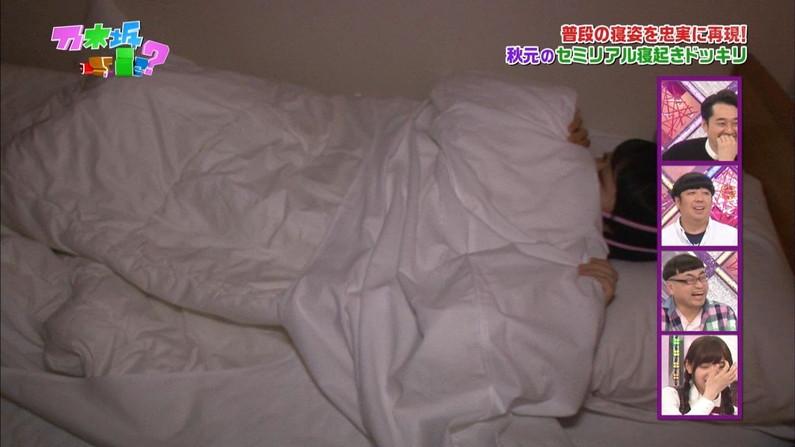 【寝顔キャプ画像】マジでタレントさん達の寝顔って可愛いですよねw 22