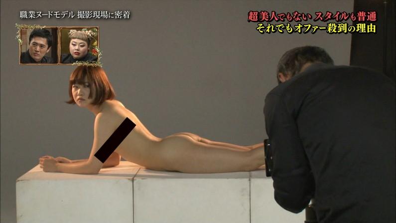【お尻キャプ画像】テレビでエロいお尻映されちゃった美女達w 08