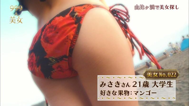 【お尻キャプ画像】テレビでエロいお尻映されちゃった美女達w 13