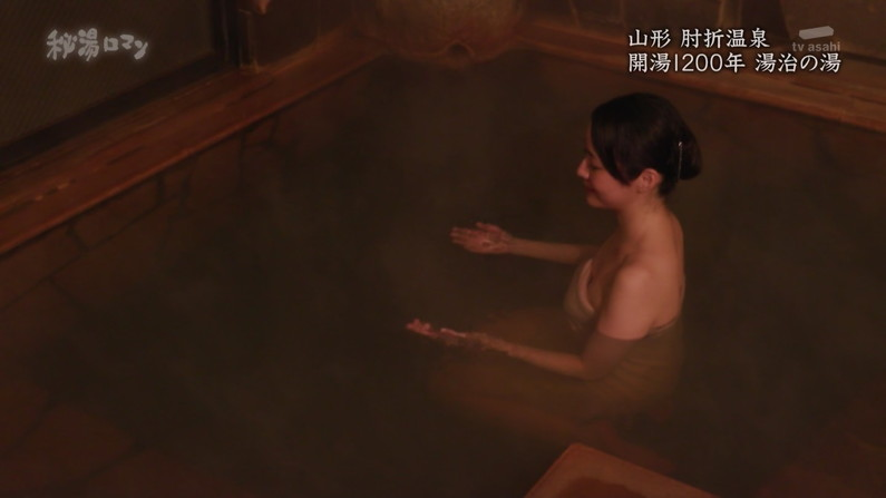 【温泉キャプ画像】ハミ乳しまくりのタレント達が温泉レポしてるぞwww 09