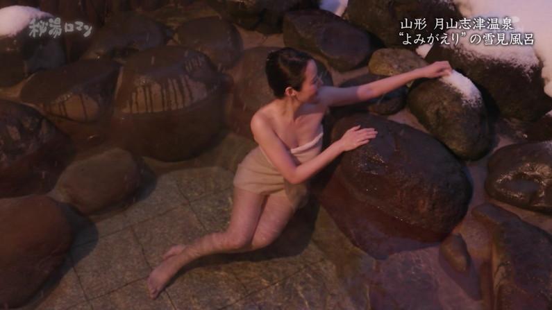 【温泉キャプ画像】ハミ乳しまくりのタレント達が温泉レポしてるぞwww 11