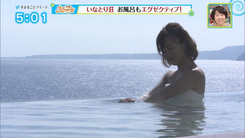 【温泉キャプ画像】ハミ乳しまくりのタレント達が温泉レポしてるぞwww 17
